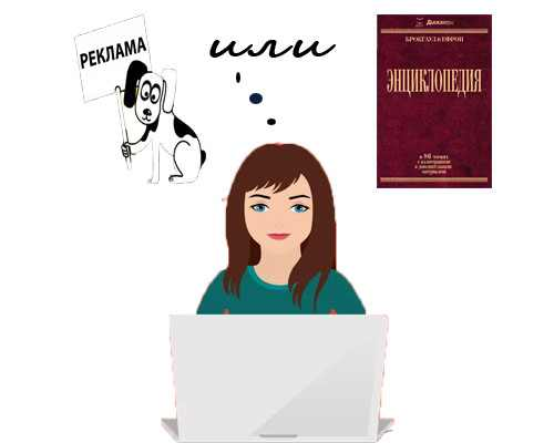 Какие статьи писать