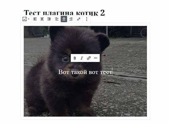 изображение статьи